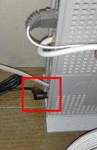 「回線終端装置一体型ひかり電話ルーター」 電源ON⇔OFF
